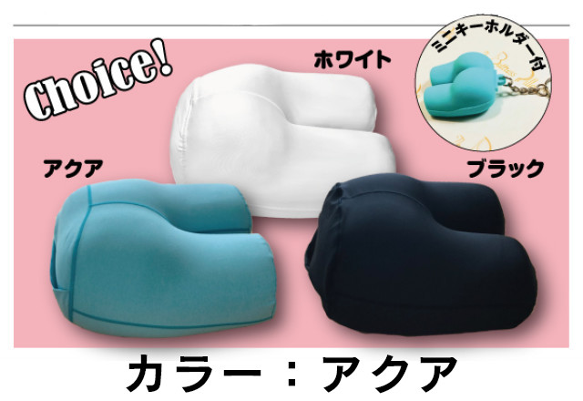 Buttress Pillow_アクア