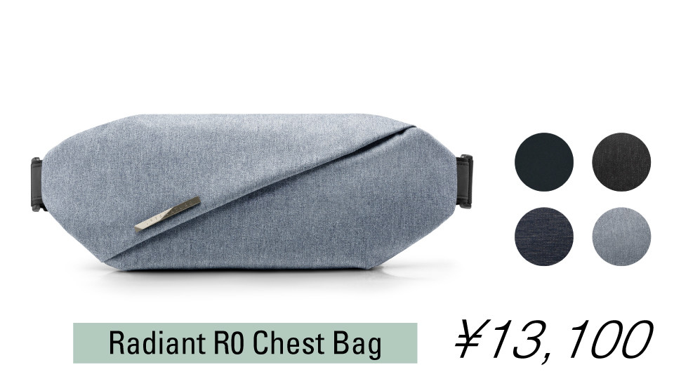 Radiant R0 Chest Bag