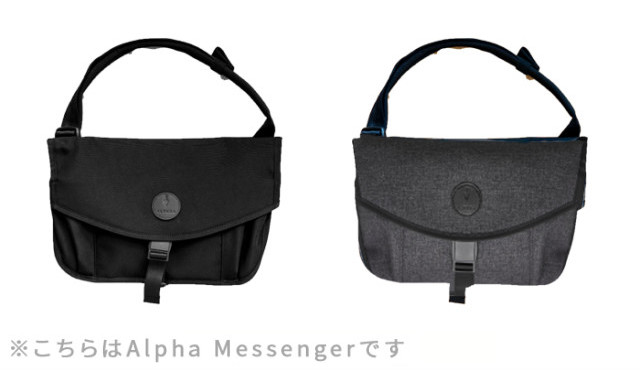 Alpha Sling XL(Alpha Messenger)ブラック