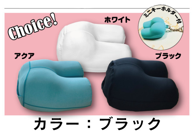 Buttress Pillow_ブラック