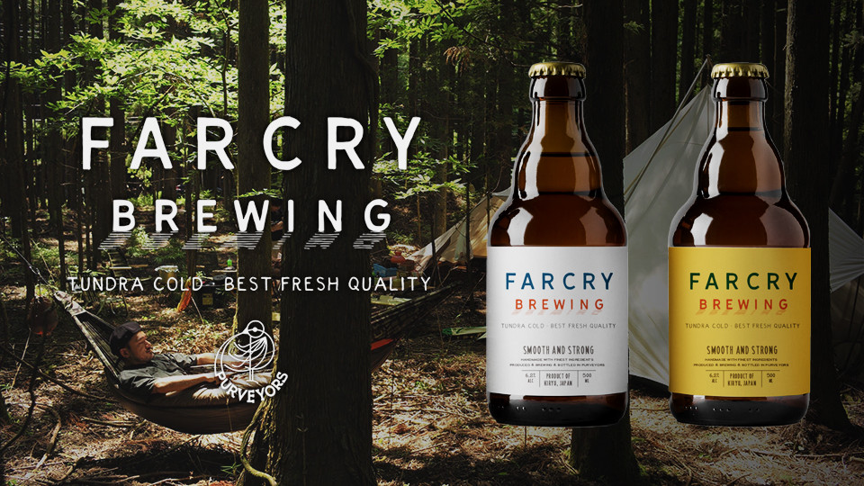 FARCRY Brewing