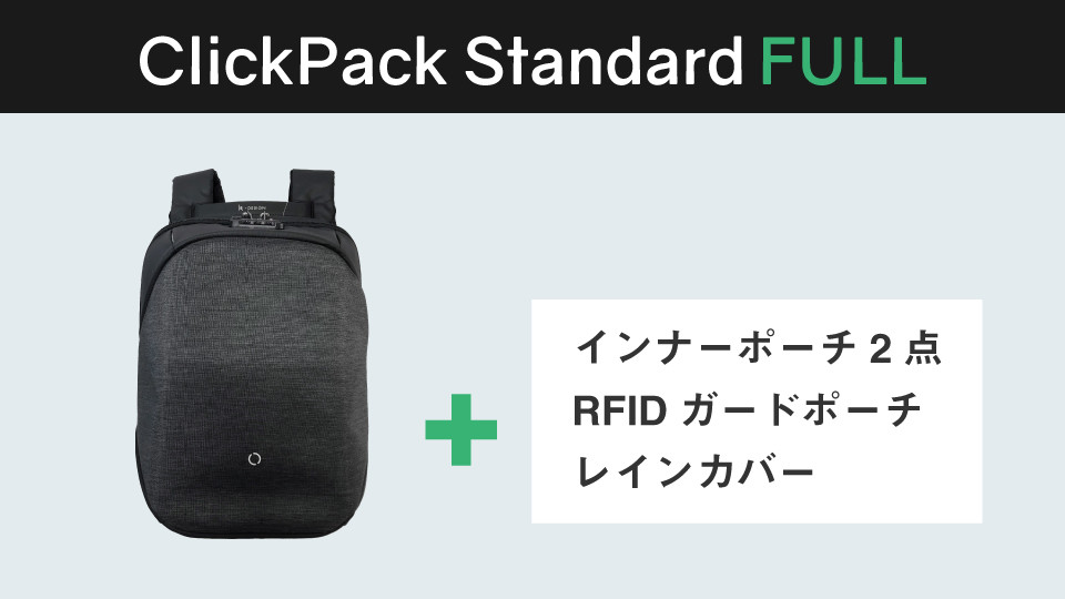 ClickPack Standard FULL