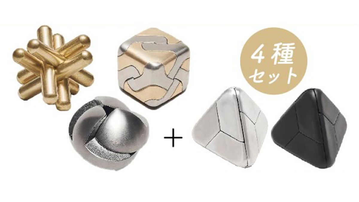 The Tetra Puzzle 4種セット