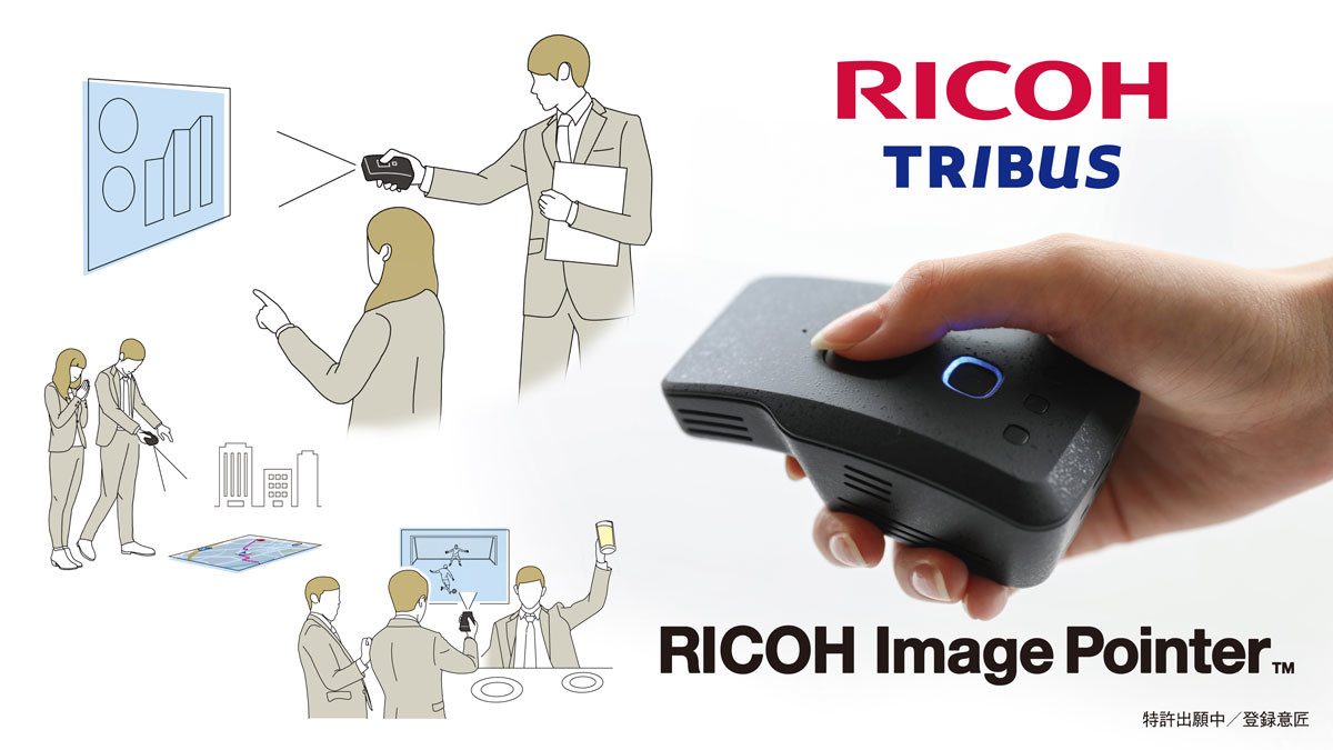 RICOH ImagePointer