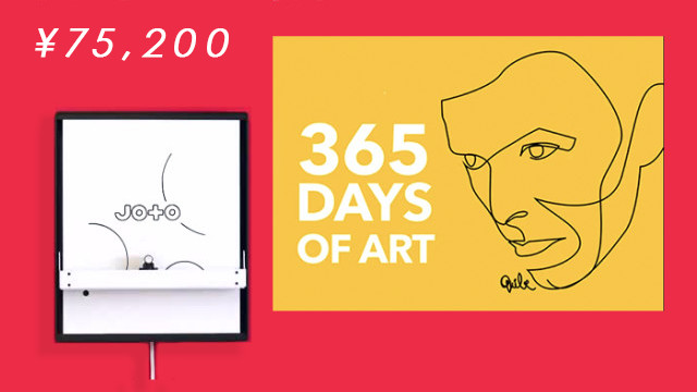Joto & 365 Days of Art