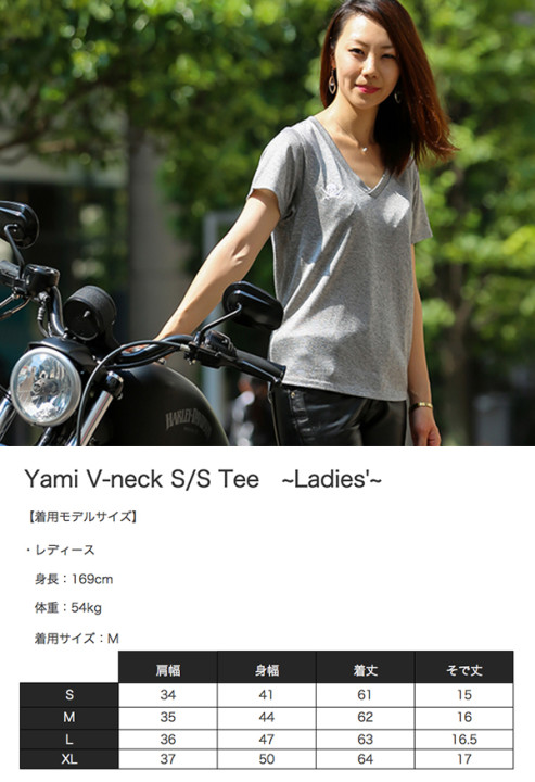 Yami-SS-Tシャツ-TOP3
