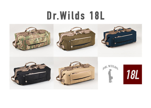 Dr.Wilds 18L